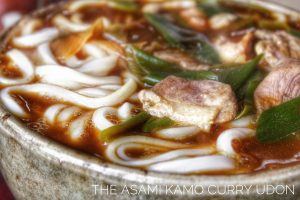 Kamo Curry Udon - Soulfood unschlagbar